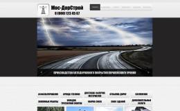 Мос-ДорСтрой _ Дорожные работы любого уровня сложности – Opera 2015-04-21 04.17.18