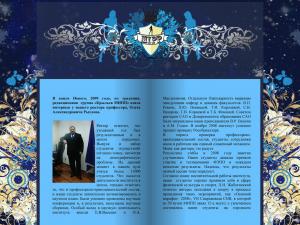 deestar-mipp-book