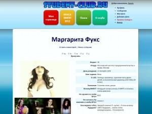 Краса МИПП 2012а