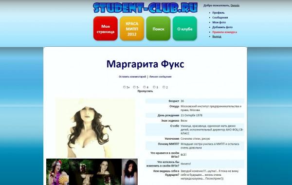 Социальная сеть «Student Club»