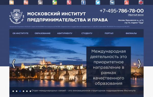 ВУЗ «МИПП» Официальный Сайт